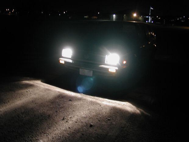 Dipped Beam Headlights : What are dipped headlights powerbulbs